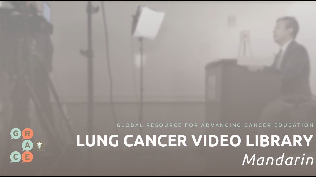 Embedded thumbnail for Mandarin Lung Cancer Video Library - The Leading Treatment Options for Advanced NSCLC and High PDL-1